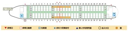 anaA320seat.jpg